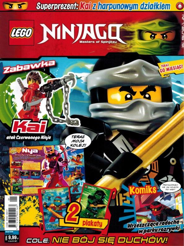 Lego Ninjago 12016 Lego Ninjago Wiki Fandom Powered By Wikia