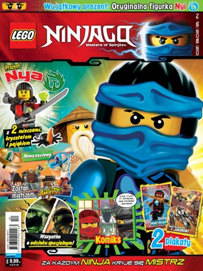Lego Ninjago 122016 Lego Ninjago Wiki Fandom Powered By Wikia