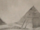 Пирамиды Серпентинов