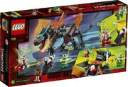 71713 Empire Dragon Box Backside