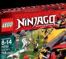 70750 Ninja DB X