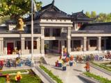 Средняя Школа Ниндзяго