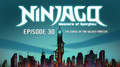 Thumbnail for version as of 00:21, April 5, 2015