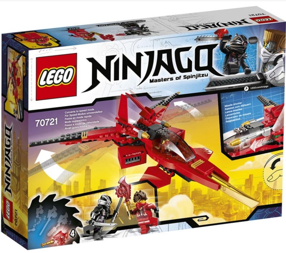 70721 Kai Fighter Ninjago Wiki Fandom