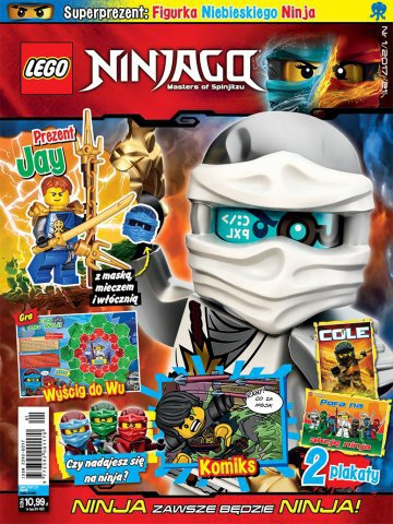 Lego Ninjago 12017 Lego Ninjago Wiki Fandom Powered By Wikia