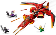 71704 Kai Fighter 3