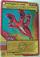 Card ★1 - Fangpyre Leap