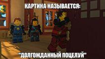 Image (3)кай