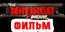 Нав заглавная Фильм