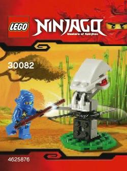 30082 Ninja Training