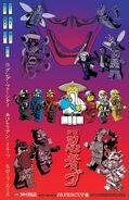 LEGO-Ninjago-Poster-by-Papercutz (1)