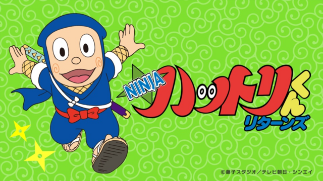 File:Ninja Hattori title card.png