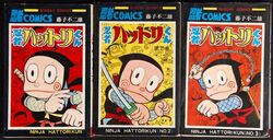 Ninja hattori manga original
