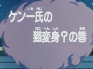 Ninja Hattori-kun (1981) - 659 - RAW -ATTKC--95C7D011-.mkv snapshot 00.02