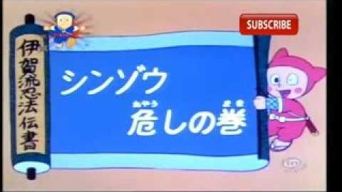 Ninja Hattori Hindi-Kidnapped Shinzo
