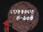Ninja Hattori-kun - 103 - Japanese RAW -ATTKC--D9BAE524-.mkv snapshot 01.13