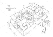 Apartment of Kemumaki
