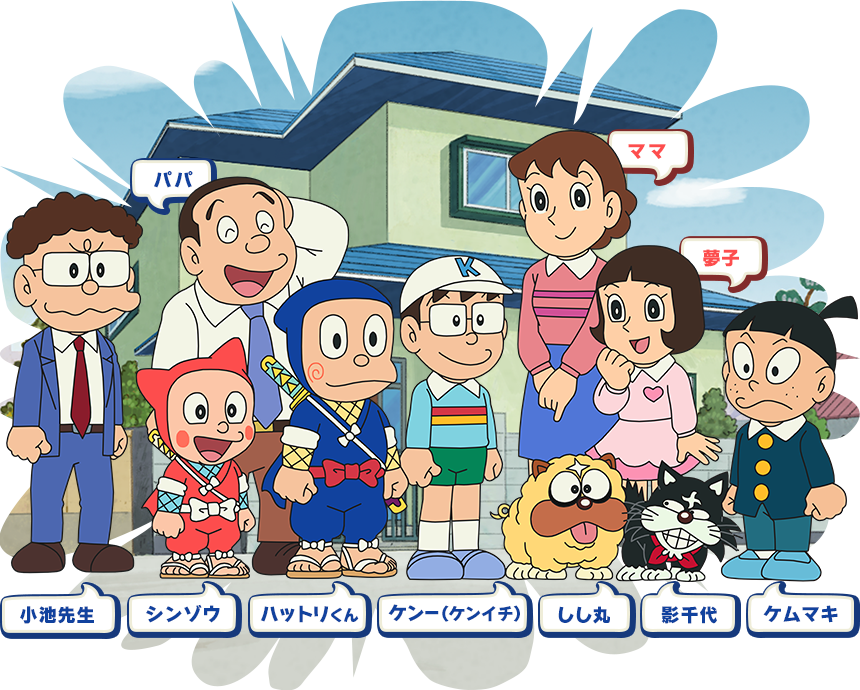 List Of Ninja Hattori Characters Ninja Hattori Wiki Fandom