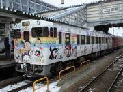 Hattori train