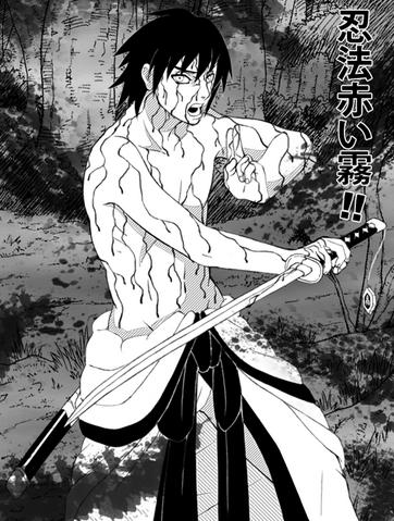 File:NarutoOC Ninpou Akai Kiri by afo2006.png
