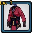 Secret Waistcoat Armor (female)