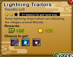 Lightning Traitors 2