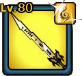 Golden Sword of Thunderbolt
