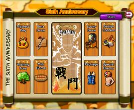 Sixth anniversary page