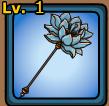 Extreme lotus