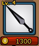 Arrow head kunai