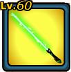 Neon Green Laser Sword