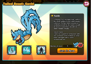 Sanbi 5th Anniversary