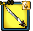 Silver Sword of Thunderbolt