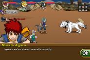 The Seal - Screenshot 09