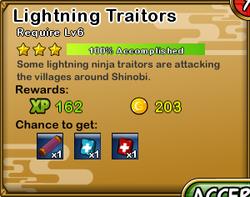 Lightning Traitors 3