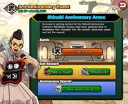 3rd Anniversary Event