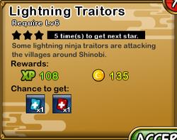 Lightning Traitors 1