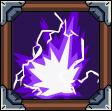 Dual Lightning Impulse