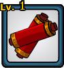 Healing Scroll (Lv1)