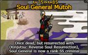 Soul General Mutoh (updated)