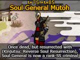 Soul General Mutoh