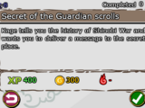 Secret of the Guardian scrolls