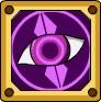 File:Eye Of Mirror.jpg
