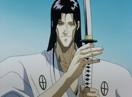 Mujuro Utsutsu
