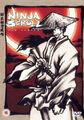 Ninja Scroll The Series.jpg