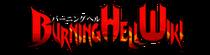 BurningHellWiki