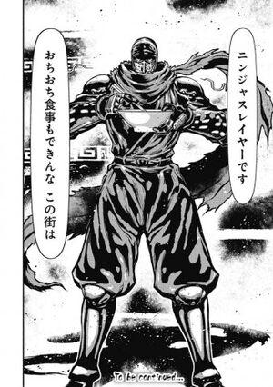 Ninja slayer manga