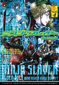Ninja Slayer Novel 14