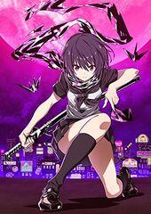 Yamoto poster