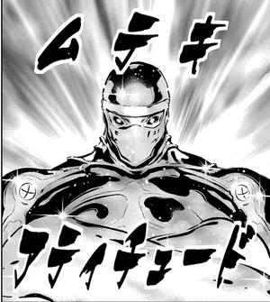 Iron vise manga